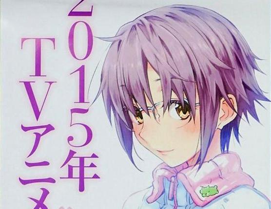 """Confirman anime de """"Nagato Yuki-chan no Shoushitsu"""" para 2015"""