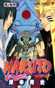 naruto70