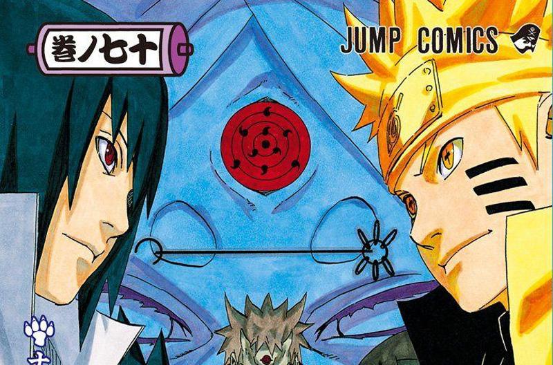 Tras 15 años, manga de Naruto termina el 10 de noviembre