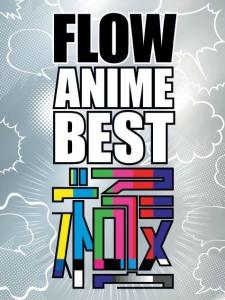 flowkiwami