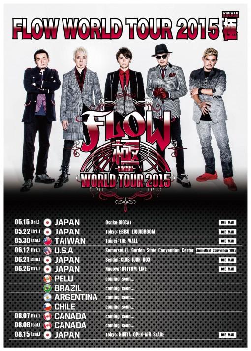 flowtour2015