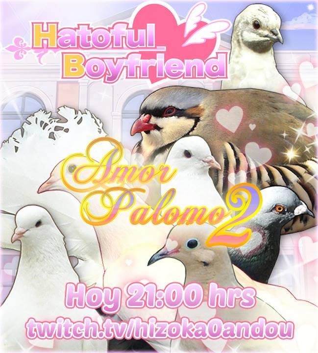 amorpalomo-2ndseason