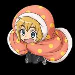 shingekichuu-armin