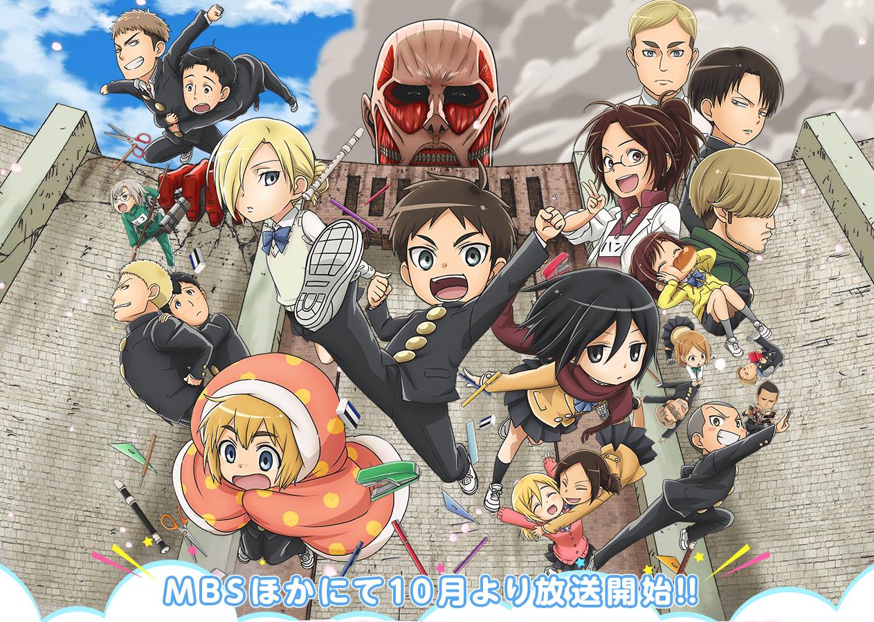 "En octubre comienza nuevo anime spin-off de Attack on Titan: ""Shingeki! Kyojin Chuugakkou"""