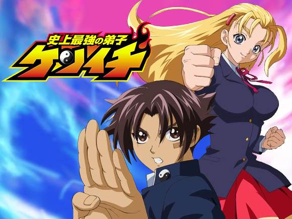 Recomendación de anime: Shijou Saikyou no Deshi Kenichi