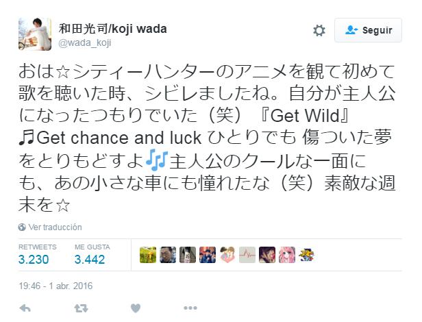 wadakouji-lasttweet