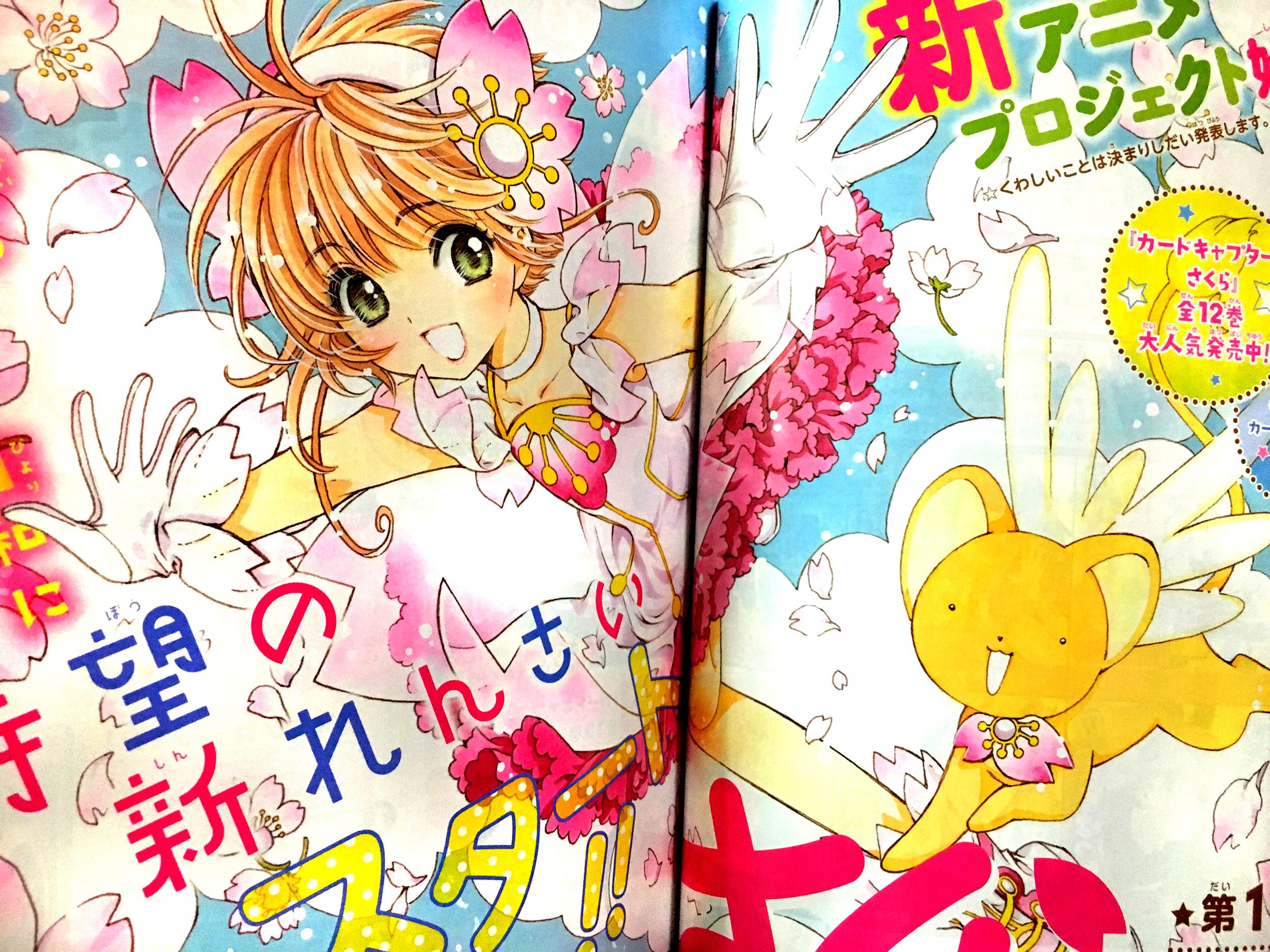 EXCLUSIVO: Anuncian nuevo anime para Card Captor Sakura ¡y te traemos imágenes del nuevo manga en español!