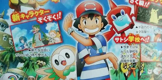 Primer Adelanto del anime de Pokémon Sun & Moon