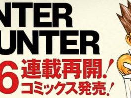 HUNTER X HUNTER 2017
